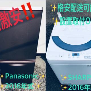 ✨高年式✨冷蔵庫/洗濯機✨大特価!!