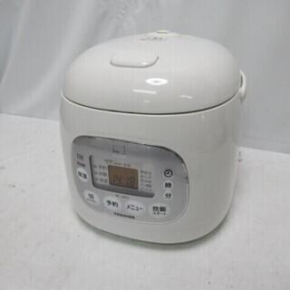 JAKN1451/炊飯器/炊飯ジャー/IH/3合炊き/ホワイト/...