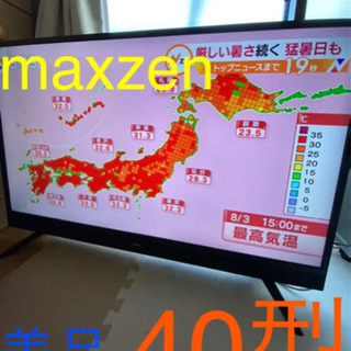maxzen J40SK03 40V型テレビ 保証4年 付属品あり