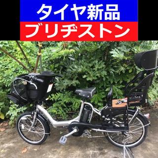 ✳️✳️D03D電動自転車M85M☯️☯️ブリジストンアンジェリ...