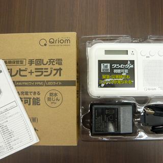 西岡店 ヤマゼン JYTM-RTV200 手回し充電ワンセ…