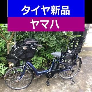 ✳️✳️D03D電動自転車M73M☯️☯️ヤマハ❤️❤️超高性能...
