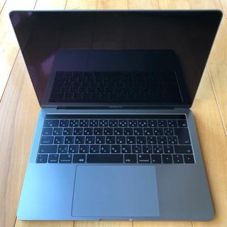 MacBook Pro 13inch タッチバー