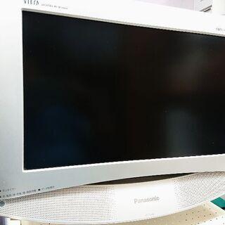 パナソニック 17V型 液晶テレビ ビエラ TH-17LX8-P...