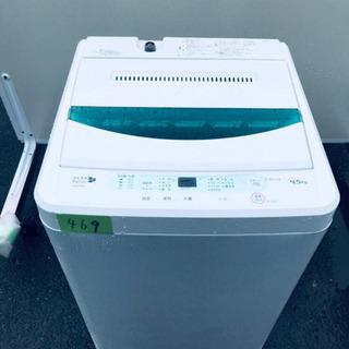①✨高年式✨469番 YAMADA ✨全自動電気洗濯機✨YWM-...