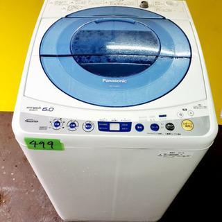 ①499番 Panasonic✨全自動電気洗濯機✨NA-FS60...