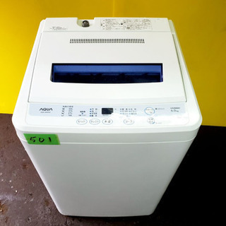 ①501番 AQUA✨全自動電気洗濯機✨AQW-S60A‼️