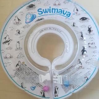 [美品]スイマーバ swimava お風呂用品