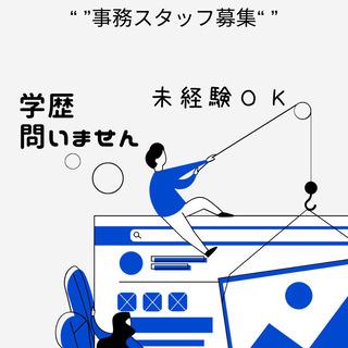 車販売 車修理 車メンテナンス 車サービス専門店!!