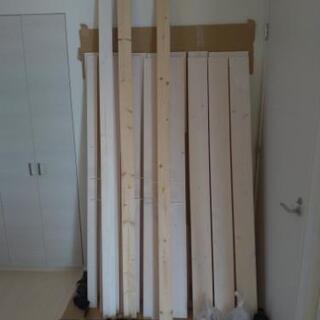 【譲ります】DIYで使用した木材
