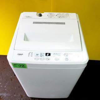 ①502番 AQUA✨全自動電気洗濯機✨AQW-S451‼️