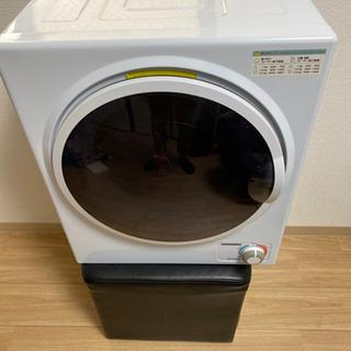 小型衣類乾燥機