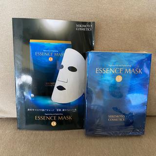 【新品】ミキモトコスメティックス 美容マスク (エッセンスマスク)