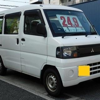 コミコミ『24.8万円』ミニキャブバン オートマ 21年式 車検...