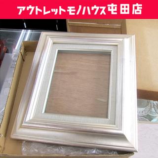茱萸の舎 額縁 F3 油彩画用 油絵用 銀色 45.5×4…