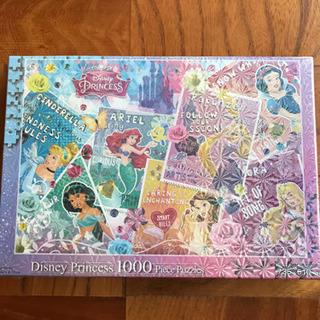 8月10日まで ディズニー プリンセス パズル 1000ピース
