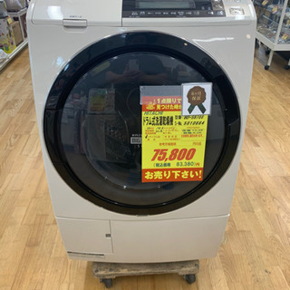 HITACHI製★2015年製ドラム式洗濯乾燥機★6ヵ月間保証付...