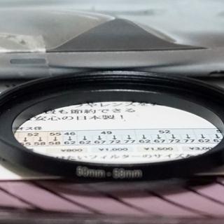 ステップアップリング径50mm-58mmのカメラやレンズ