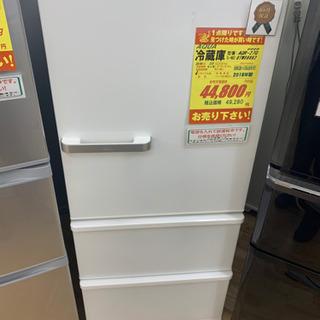 AQUA製★2018年製3ドア冷蔵庫★6ヵ月間保証付き★近隣配送可能