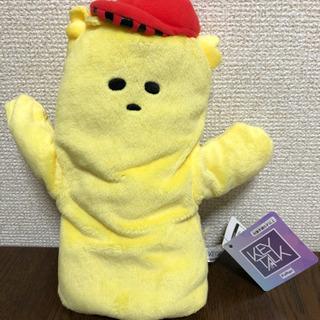 新品 KEYTALK パペット人形 アミューズメント景品