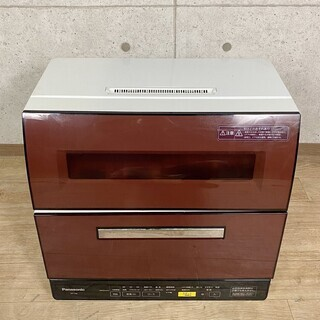 8*5 PANASONIC 食器洗い乾燥機 食洗機 NP-TR8...