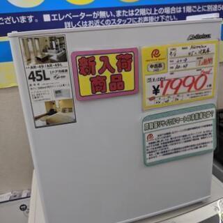 【夏用おすすめ品】参考定価¥15,896 2018年 Abite...