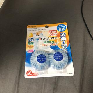 【100円 トイレ洗剤】間違って買ったのでお譲りします