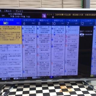 【RKG】特価!シャープ/AQUOS クアトロン プロ/LC-5...