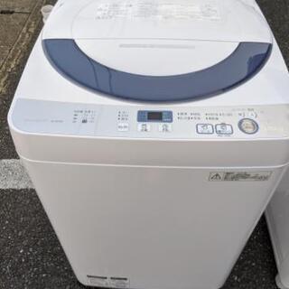 洗濯機シャープSHARPES-GE55R2016年製💳自社配送時...