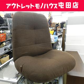 座椅子 リクライニング座いす ダークブラウン ☆ PayPay(...