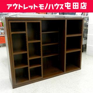 フナモコ スライド書棚 本棚 収納棚 幅111cm ☆ PayP...