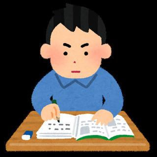 赤羽 ガッツリ長時間IT黙々勉強会(最大13時間) 8/16 10時~