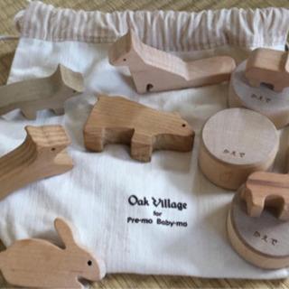 オークヴィレッジ森の動物積木(11個)巾着袋付き