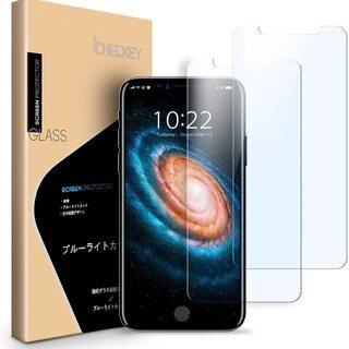 【新品・未使用】iPhone11 Pro,X,Xs用ガラスフィル...