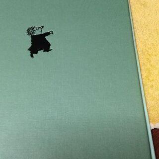A Little  Schubert【ムベの本棚】
