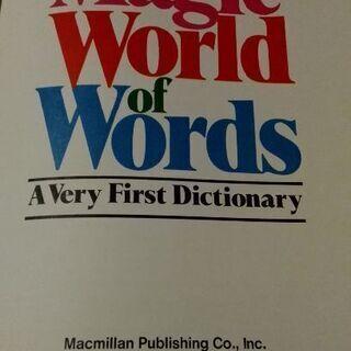 英英 A Very first Dictionary 【ムベの本...