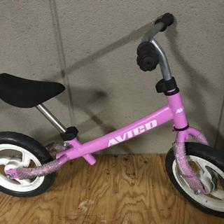自転車の練習用のやつほぼ新品