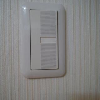古くなったスイッチ、コンセント取り替え1個2500より