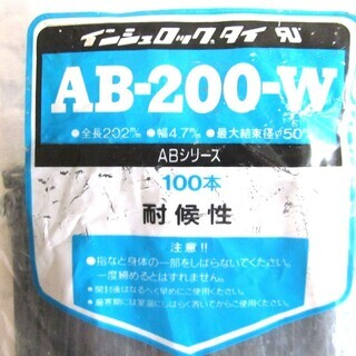 結束バンド100本(新品未使用)