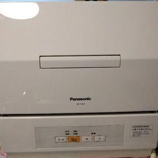 2017年購入 Panasonic 食器洗い乾燥機  NP-TCM4