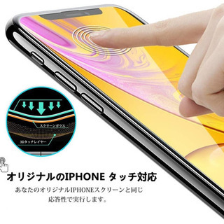 【2枚セット】 iPhone 11 / iPhone XR ガラ...