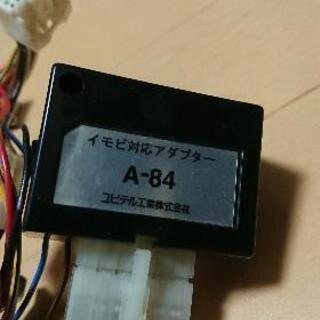 ☆ユピテル エンジンスターター イモビ配線