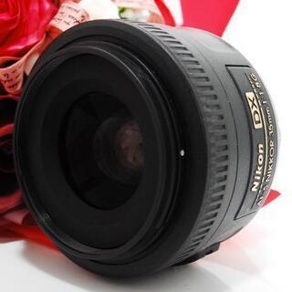 ★全国発送対応★Nikon AF-S DX 35mm 単焦点レンズ