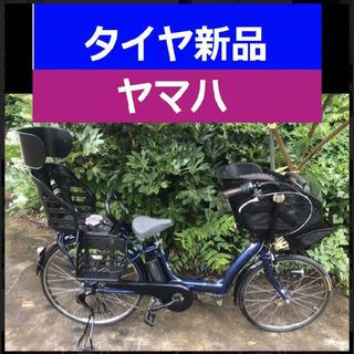 ✴️✴️タイヤ新品✳️✳️R03E 電動自転車 I73N☯️☯️...