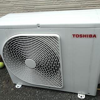 冷暖房エアコンあります☆東芝6~8畳用。