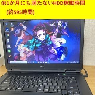 【完売】HDD稼働時間短め【Windows10】Office20...