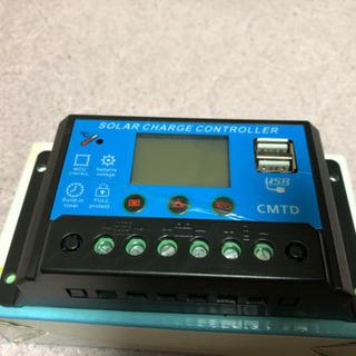 ソーラーチャージャーコントローラー 20A 新品未使用