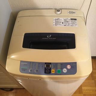 洗濯機 売りますあげます
