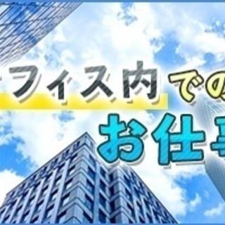 【天王台駅徒歩5分】日払いOK!時給1250円★【天王台駅徒歩5...
