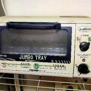 トースター差し上げます